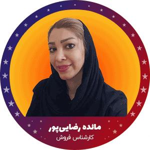 مائده رضایی پور